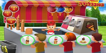 Giochi dei gelati gratis